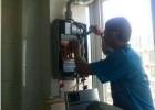 歡迎進入鄭州美的熱水器售后維修電話