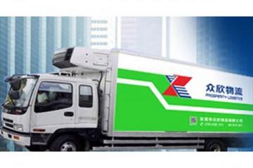 東莞食材配送物流運費多少