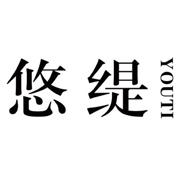鄭州明鶴洗化用品有限公司