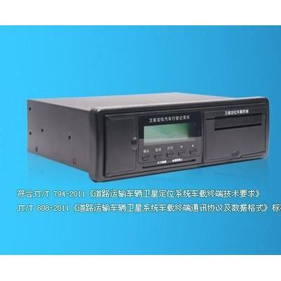天津專業提供車輛GPS衛星定位監控系統,北斗導航系統