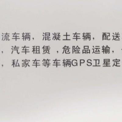 營運車輛gps定位系統,天津本地專業車輛GPS衛星定位服務