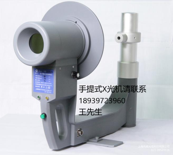 醫用便攜式x光機 醫用便攜式透視機