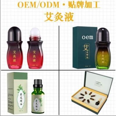 山東朱氏藥業集團 冷敷凝膠 液體輔料 貼牌代加工生產廠家