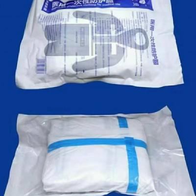 東貝醫用防護服 東貝醫用外科口罩批發生產廠家
