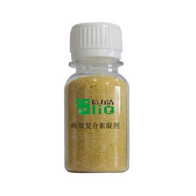復合絮凝劑 效果優于單一PAC\PAM 諾冠環保