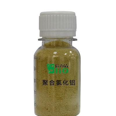 聚合氯化鋁PAC 無機高分子混凝劑  諾冠環保