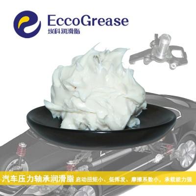 壓力軸承潤滑脂,汽車減振器軸承潤滑脂
