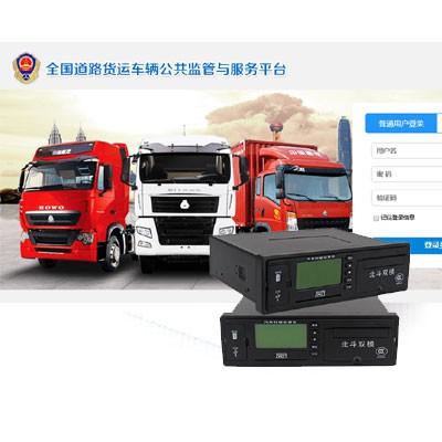 汽車gps定位車輛,天津北斗/GPS雙系統車載視頻監控