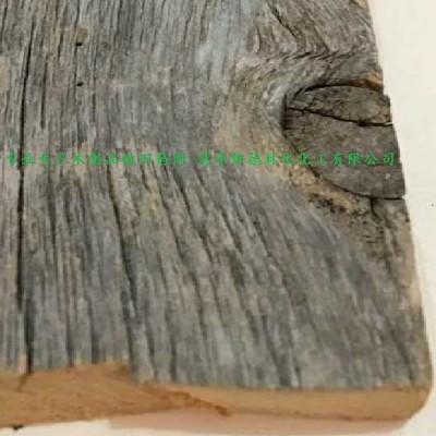大量供應-木材做舊劑-用于仿古墻板,仿古地板,仿古工藝制品等