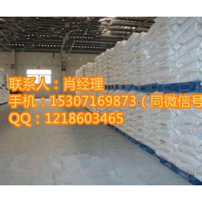 山東氯化鈣生產廠家