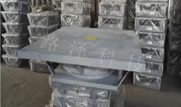 連廊抗震雙向滑動鋼支座廠家按圖加工HDZZ2500