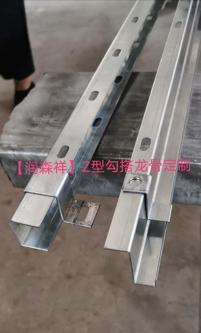 鋁方管龍骨廠/鍍鋅鋁圓管龍骨/型材鋁通龍骨/C型沖孔龍骨定制