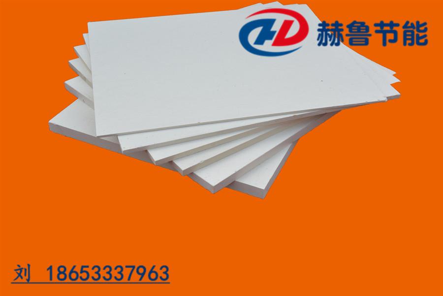 硅酸鋁纖維板,硅酸鋁耐火纖維板,硅酸鋁板