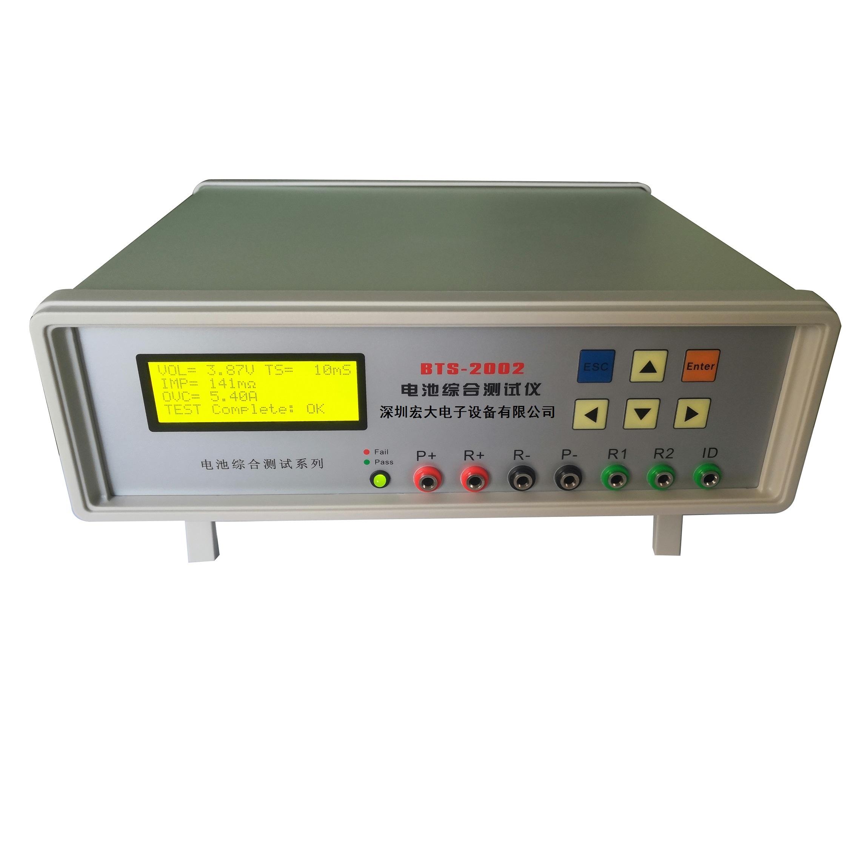 BTS-2002電池綜合測試儀18650聚合物數碼電池綜合檢測儀