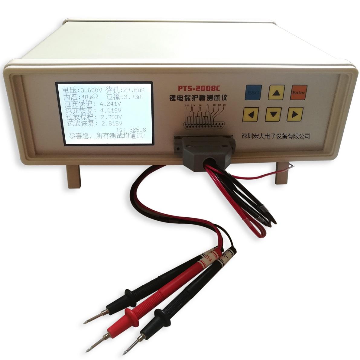PTS-2008C鋰電池保護板測試儀數碼電池保護板測試儀